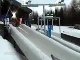 Rennschlittenbahn Bobbahn DKB Arena Altenberg